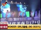 25-4-2010 Wonder Girls Tell Me, Talking and Nobody on
