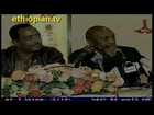Ethiopian News: Hailemariam Desalegn will be Next Ethiopian Prime Minster