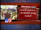 Kasab's execution inspires Lashkar to wage more attacks - Tv9