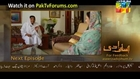Aseer Zadi by Hum Tv Episode 6 - Preview
