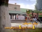 AYYAN LATEST UFONE COMMERCIAL