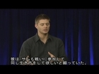 Jensen Ackles Interview for Japanese TV