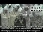 Shuraim 2007 Taraweeh Baqarah 2