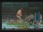 André the Giant vs Riki Choshu