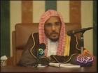Cheikh Hussein Al-Shaykh ( Les règle du Ghusl 1 )